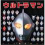 Livro Ultraman - Colecao Ultra, Monstros E Naves Da Bandai