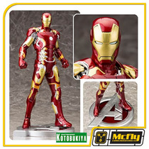 Kotobukiya Avengers Age Of Ultron Iron Man Mark 43 Xliii 1/6