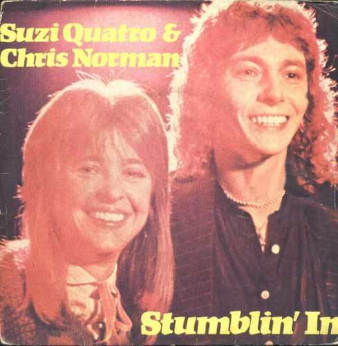 Скачать музыку крис норман и сьюзи кватро