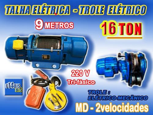 Talha Elétrica Trole 16 Ton 220v Trifasico 2veloc.