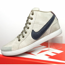 Tenis Nike Botinha Cano Longo Leve Pronta Entrega