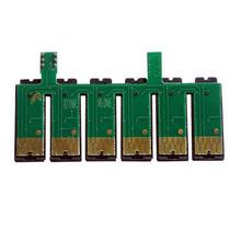 Chip Full V0.6n6 C/botão Reset P/r270, R290, R390, R590, T50