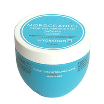 Moroccanoil Máscara Hidratante Light 500ml - Pronta Entrega!
