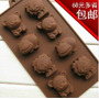 Molde Em Silicone /chocolate/pasta Americana/bichinho