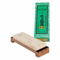Pedra De Amolar Faca Suehiro 3000 Afiar Sashimi Sushi Hachi8