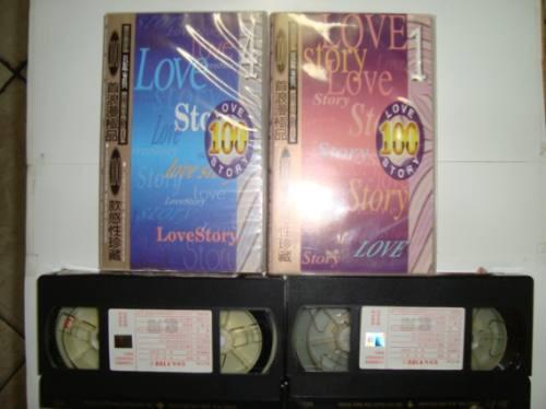 Vhs - Love Story 100 - 1 E 4