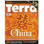 Terra - China. Retrato/ Jk/ Amazônia/ Tapetes Persas