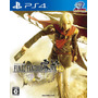 Jogo Ps4 - Final Fantasy Type 0 - Novo