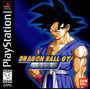 Dragon Ball Gt Final Bout - Playstation 1 - Frete Gratis.
