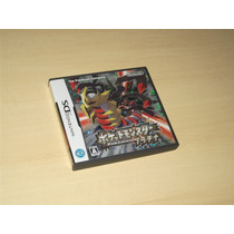 Ds & 3ds - Pokémon Platinum (japonês)