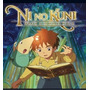 Ni No Kuni/ Wrath Of The White Witch Jogos Ps3 Codigo Psn