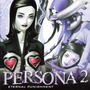 Persona 2 Eternal Punishment Ps3 Jogos
