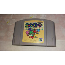 Yoshi Story Original Japonês P/ Nintendo 64 Jp