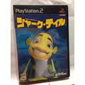 Cd De Play 2 Original Espanta Tubarao