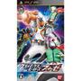 Kamen Rider Climax Heroes Fourze Psp Raro De Encontrar