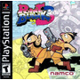 Point Blank 3 Patch Ps1
