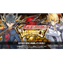 Yu-gi-oh! 5d¿s Tag Force 6 (english Patched) Psp