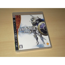Ps3 - White Knight Chronicles (japonês)