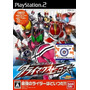 Kamen Rider Climax Heroes Ps2 Patch Disco Impresso
