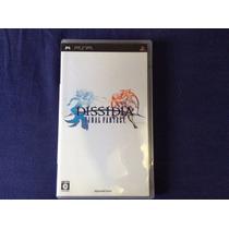 Dissidia Final Fantasy Psp - Japonês