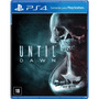 Jogo Until Dawn Ps4 Original Português Terror - Midia Fisica