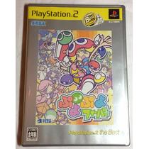 Jogo Ps2 Puyo Pop Fever Japonês Raro Playstation Game Coleci