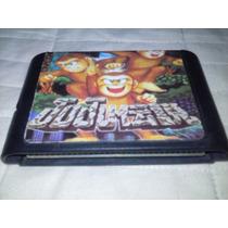 Fita De Mega Drive 3 Jujutex Macaquinho