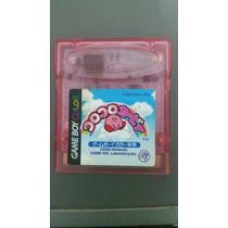 Jogo Game Boy Advance / Gba / Ds Kirby Leiam Descrição