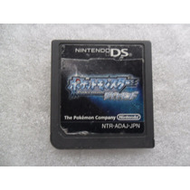Pokemon Diamond Version Nintendo Ds Cartucho Japones