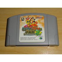 Linda Raro Banjo Kazooie 2 Tooie Nintendo 64 Japones Japan