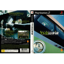 Patch Real Train Simulator Yamanote Line - Ps2
