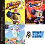 Patch Bomberman Collection Ps1 Psx Psone Ps2