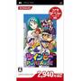 Jogo Twinbee Portable Para Playstation Portatil A5792