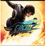 The King Of Fighters Xiii Jogos Ps3 Codigo Psn