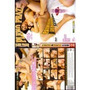 Dvd Patricia Ventura Sexual Pleno Prazer Original