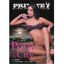 Dvd Porn In The City Private Diana Gold Seminovo Original