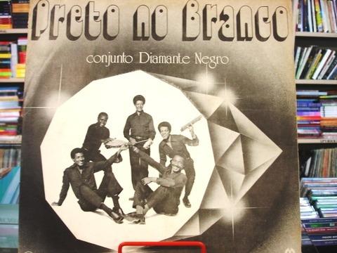 Vinil / Lp - Conjunto Diamante Negro - Preto No Branco