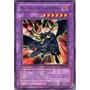 Yugioh!!! Dark Blade The Dragon Knight