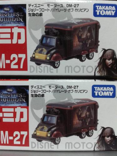 Takara Tomy - Pirates Of Caribbean - Dm27 - Takara Tomy