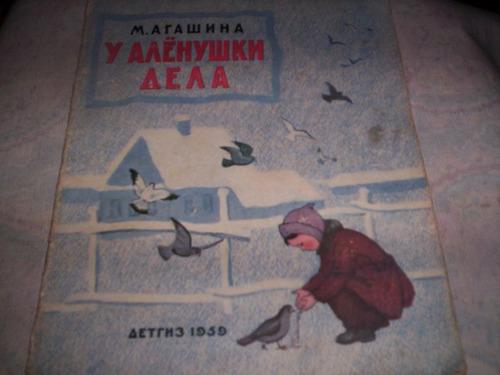 Livro Iantil Russo Ilustrado 1959 Original
