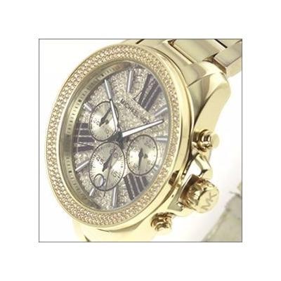 f2591436bf0 Relógio De Luxo Michael Kors Mk6095 Original (SUPER LANÇAMENTO)