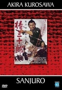 Dvd Sanjuro Akira Kurosawa Original