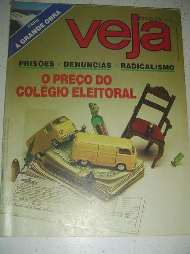 Revista Veja 843 Itaipu Ismael Nery Gilberto Gil Lauda 1984 Original