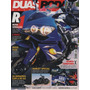 Duas Rodas N°380 Yamaha R1 Mt 03 Harley Night Rod Bros 150