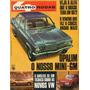Quatro Rodas Nº129 Abril 1971 Vw Sp2 Variant Opalim Corcel