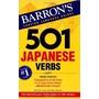 Livro 501 Verbs In Japanese Dvd E Livro Japonês Publifolha