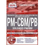 Apostila Soldado Pm/cbm Concurso Pm cbm Pb 2018