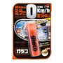 Repelente Glaco Mirror Coat Zero 40ml Soft99