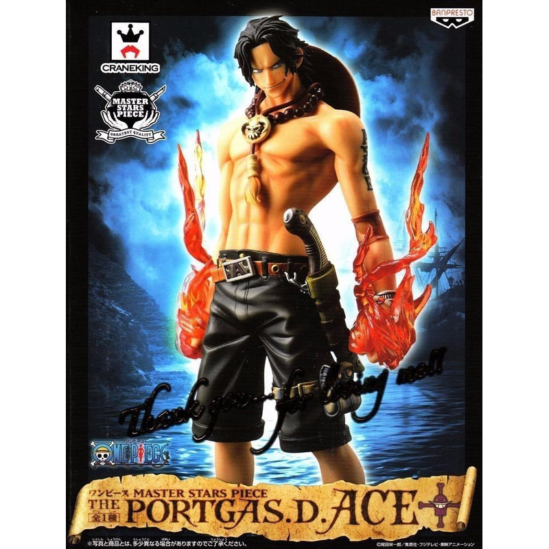 Ace Portgas D. Ace Master Stars Piece One Piece Banpresto