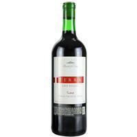 Vinho Terra São Roque Tinto Suave Izabel/Bordô 750ml - Real D'Ouro